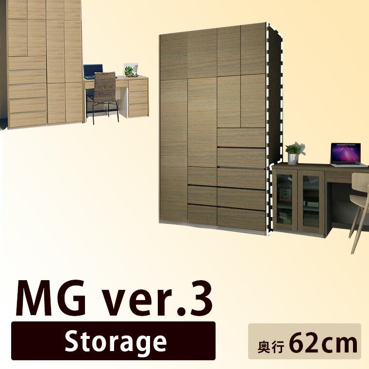 MG Storage(ストレージ) ジョイントパネル 本体用 180JP 壁面収納 W620 D2 H1800 【すえ木工】【送料無料】【MG Storage】【MG Ver.3】