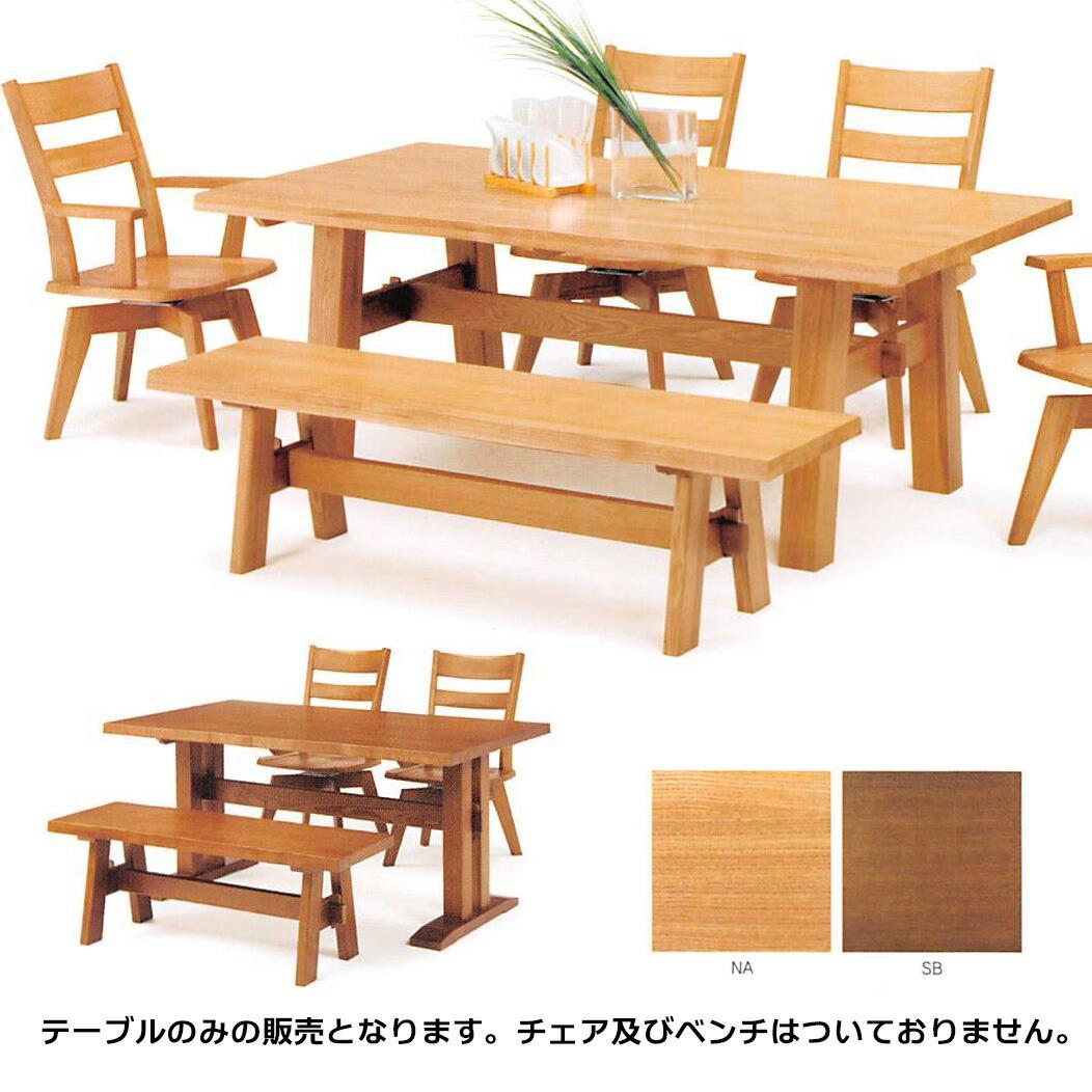 ユートップ フォレスト ダイニングテーブル FRT-1804 (NA色/SB色) 4本脚 W1800×D950×H690 【ユートップ】【送料無料】