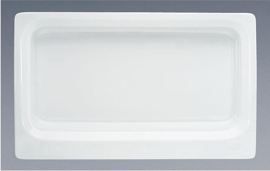 シナリオ GNディッシュ 1/165 9375802