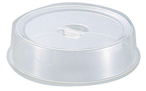 UKポリカーボスタッキング丸皿カバー16インチ用 永遠の定番モデル 激安特価品