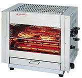 ガス万能両面焼物器 ピザオーブンAP-605 LPガス