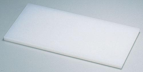 K型 プラスチックまな板  K11B1200×600×H40