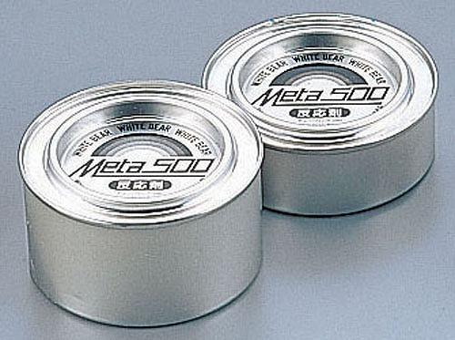 チェーフィング500専用反応剤メタ500260-W (120ヶ入)