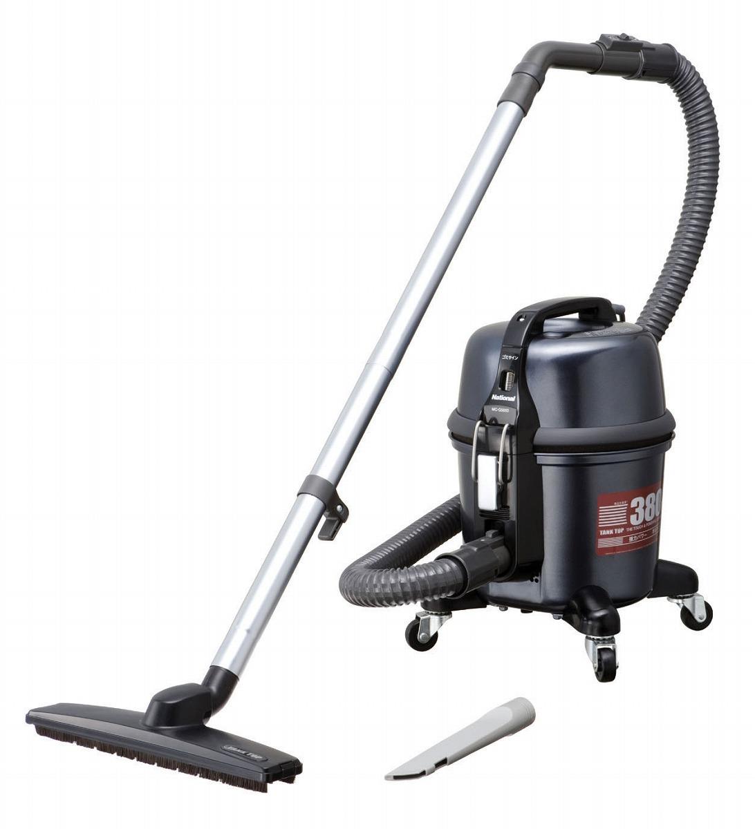 パナソニック 業務用掃除機MC-G5000P(乾式)