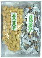 オンラインショップ 新色 まめ菓子詰め合わせ 2袋