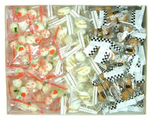 まめ菓子詰め合わせ 物品 バラ詰め 祝日