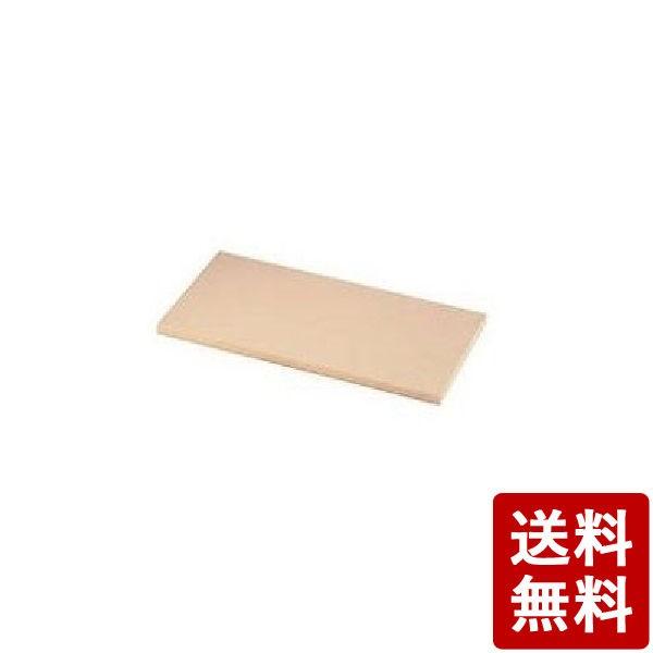 ハイクオリティ 店内最大ポイント10倍 在庫一掃 ニュー抗菌プラスチックまな板 700×330×30 品番:APL5410