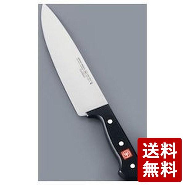 【送料無料】ヴォストフ グルメ牛刀 4562-26 ADLG05