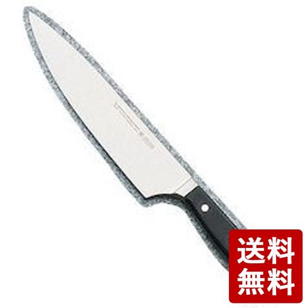 【送料無料】ヴォストフ スペシャルグレード 牛刀4582-23SG ADLJ0123