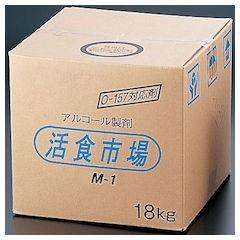 【全品P5倍~10倍】アルコール製剤 活食市場 M-1 18kg XAL49