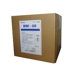 【全品P5倍~10倍】アルコール製剤 WM-58 食品添加物 18kg XAL5901