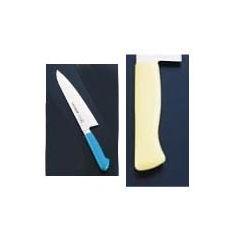 【全品P5倍~10倍】抗菌カラー庖丁 牛刀 24cm MGK-240イエロー