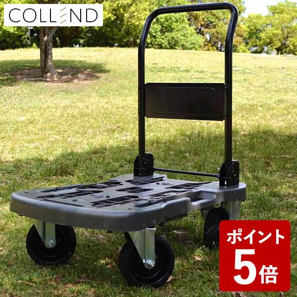 【P5倍】COLLEND オフロード台車 オリーブドラブ アウトドア レジャー ORT-OD コレンド シンプル 便利 日東 nitto