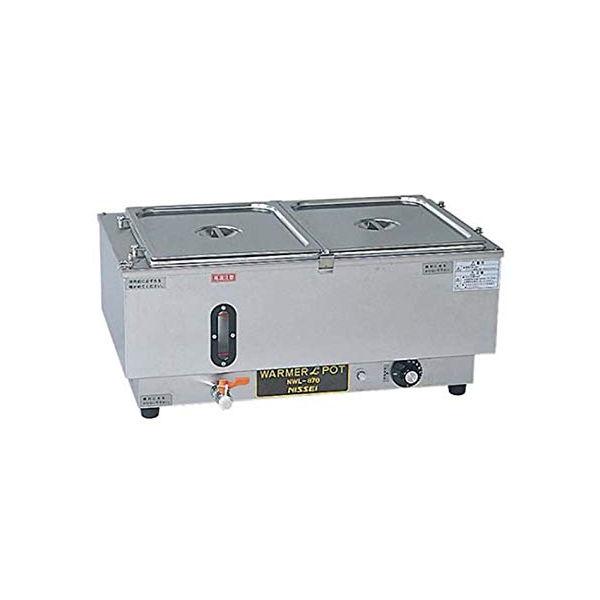 【全品P5倍~10倍】電気ウォーマーポット ヨコ型 NWL-870WH アンナカニッセイ CD:117140