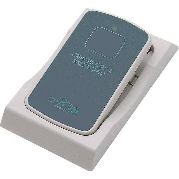 【全品P5倍~10倍】ソネット君 カード型送信機ホルダー付 STR-CG-HD パシフィック湘南 CD:189135