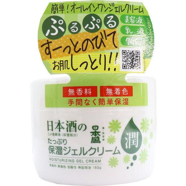 お気にいる 店内最大ポイント10倍 全品P5~10倍 日本盛 日本酒の保湿ジェルクリーム 180g 店内全品対象