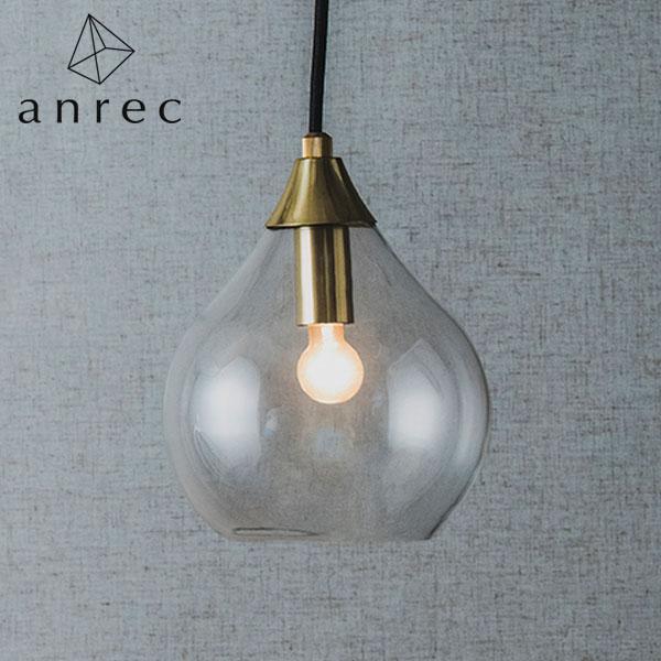 【P5倍】anrec 1灯ペンダントライト ラルム ARC-B021 (クリア) アンレック 照明 ライト シンプル アンティーク クラシック