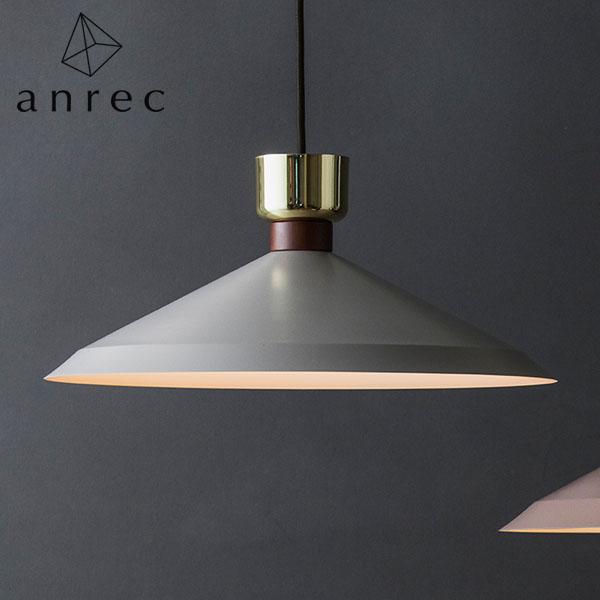 【P5倍】anrec 1灯ペンダントライト ボアザン ARC-B036 (チャコールグレー) アンレック 照明 ライト シンプル アンティーク クラシック