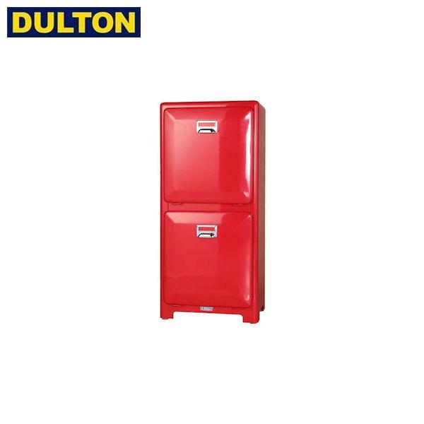 【P10倍】DULTON TRASH CAN DOUBLE DECKER RED 【品番:100-133RD】 ダルトン インダストリアル アメリカン ヴィンテージ 男前