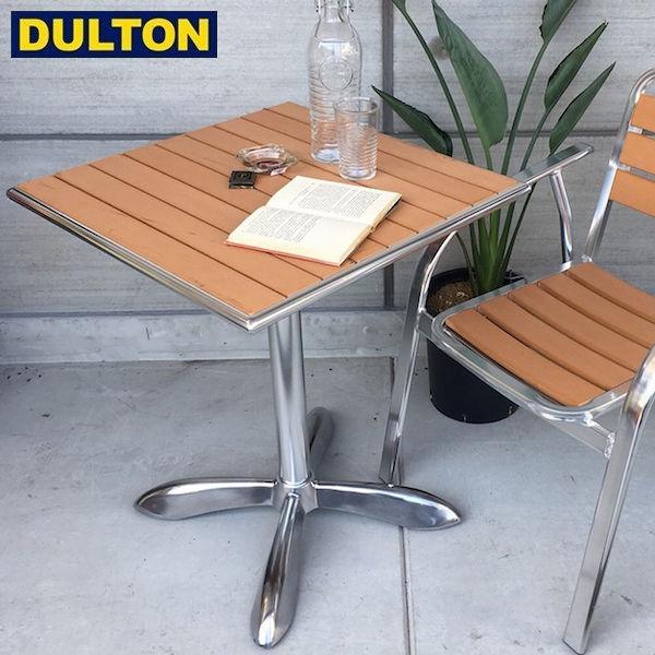 【P10倍】DULTON アルミニウム カフェテーブル スクエア ライトブラウン (品番:H845-1024LBR) ダルトン インダストリアル アメリカン ヴィンテージ 男前