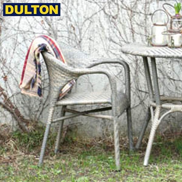 【P10倍】DULTON WEAVING CHAIR GRAY [PX] (品番:OS203558GY) ダルトン インダストリアル アメリカン ヴィンテージ 男前 ウィービング チェア グレイ