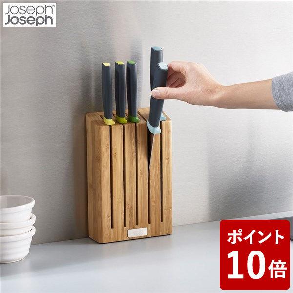 【P10倍】Joseph Joseph エレベート ナイフ5ピース&バンブーブロックセット(包丁5本+専用包丁立てのセットです)収納 ジョゼフジョゼフ