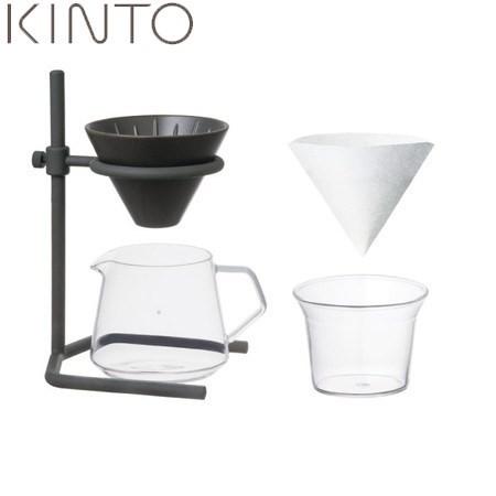 【送料無料&ポイント10倍】KINTO SLOW COFFEE STYLE ブリューワースタンドセット 2cups 27572 キントー スローコーヒースタイル
