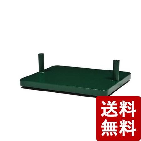 【送料無料】ポストスタンド 自立ベース グリーン AB-1