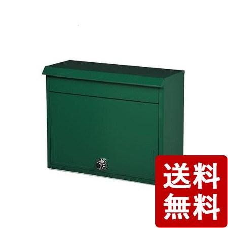 【送料無料】セレクトカラーポスト グリーン SG-5000L