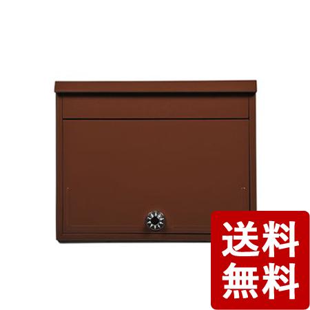 【送料無料】セレクトカラーポスト チョコレート SG-5000L