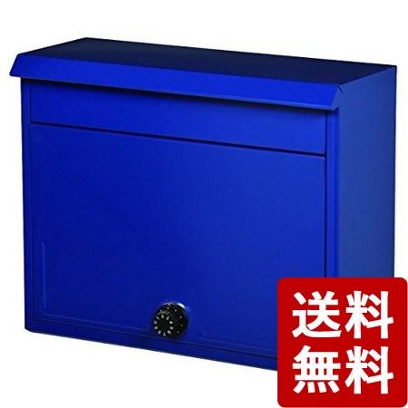 【送料無料】セレクトカラーポスト 壁掛け ネイビーブルー SG-2800L