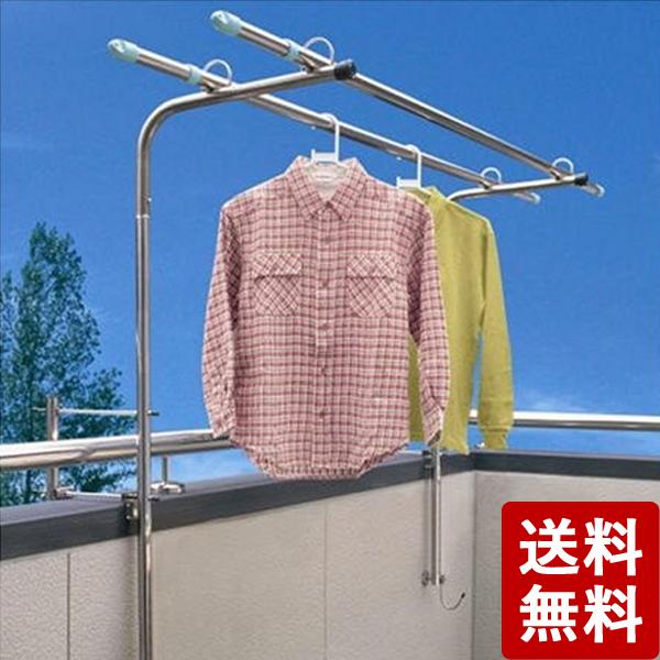 【送料無料】ベランダものほし台 (壁手すりタイプ) モリ工業