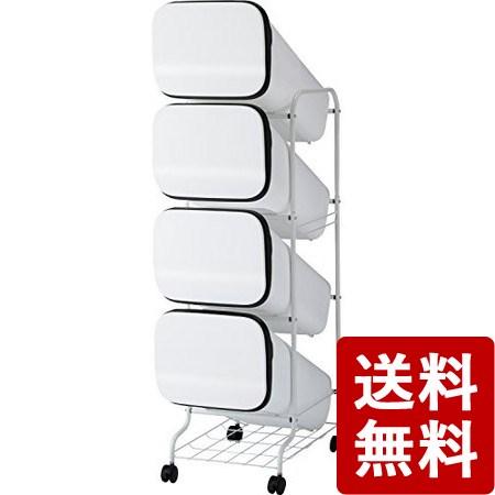 【送料無料】スムーススタンドダストボックス4P ホワイト GBBH003 リス