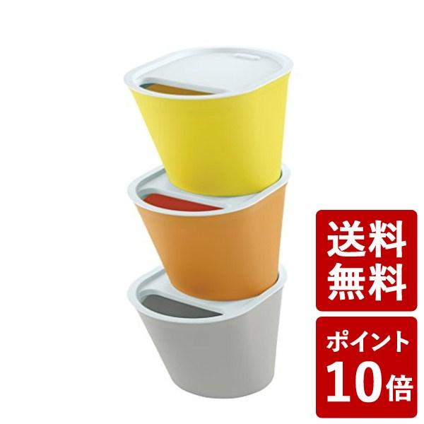 【送料無料&ポイント10倍】くず入れ ゴミ箱 ソリーゾ ドゥーエ 3色セット 17L*3p リッチェル