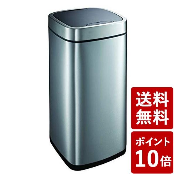 【送料無料&ポイント10倍】EKO ゴミ箱 エコスマート センサービン ステンレス 35L EK9288MT-35L