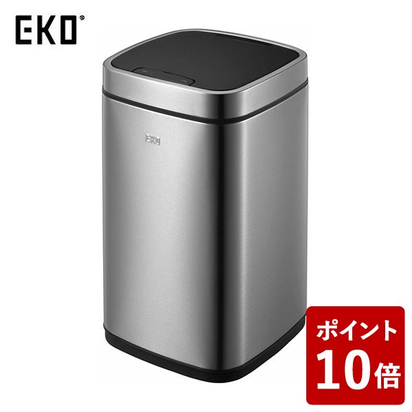 【P10倍】EKO ゴミ箱 エコスマート センサービン ステンレス 12L EK9288MT-12L