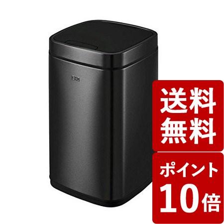 【送料無料&ポイント10倍】EKO ゴミ箱 エコスマート センサービン ガンメタ 12L EK9288BS-12L