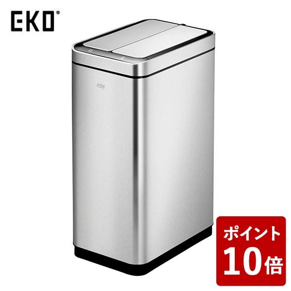 【送料無料&ポイント10倍】EKO ゴミ箱 デラックス・ファントム センサービン 30L EK9287MT-30L