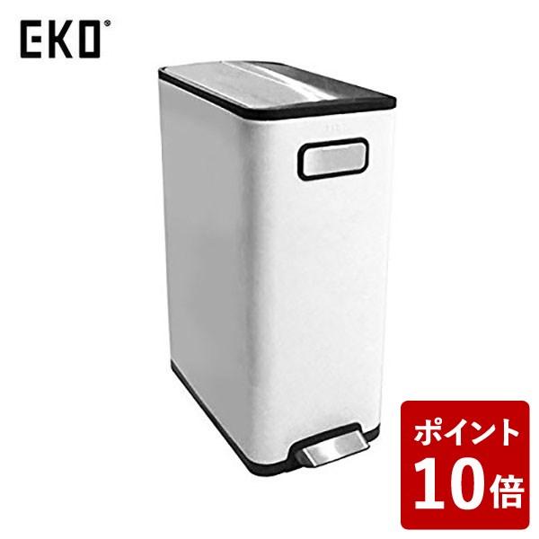 【送料無料&ポイント10倍】EKO ゴミ箱 エコフライステップビン ホワイト リサイクル 20L+20L EK9377MP-20L+20L-WH