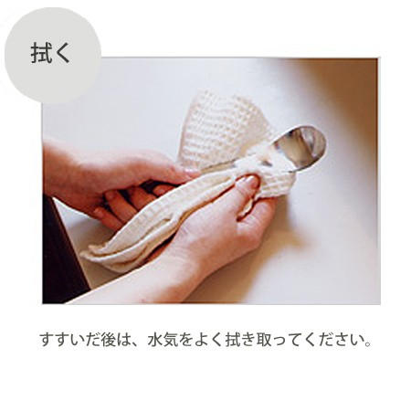 柳宗理 シュガーレードル #1250