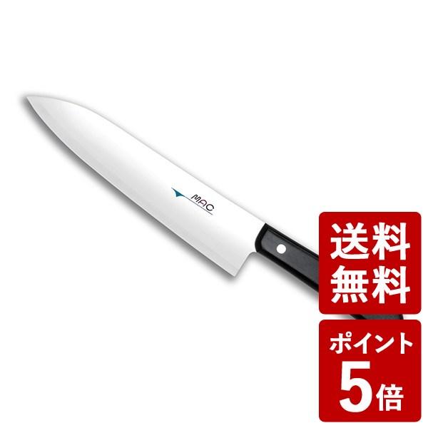 【送料無料&ポイント5倍】MAC シェフシリーズ 牛刀 210mm BK-80