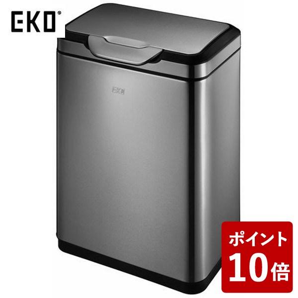 【P10倍】EKO ゴミ箱 タッチプロ ビン ガンメタ 20L+20L EK9178BS-20L+20L