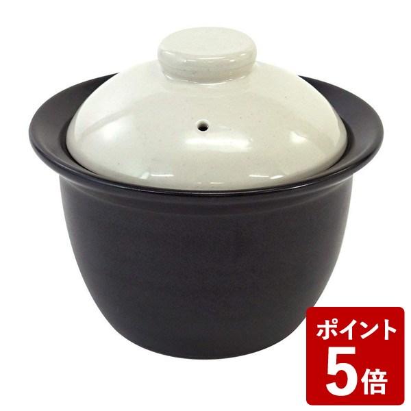 【送料無料&ポイント5倍】LOLO SAILU 炊飯土鍋 2合炊き 白 39652 ロロ