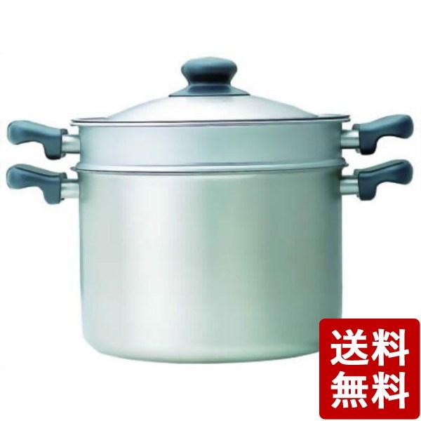 【送料無料】柳宗理 ステンレスパスタパン 22cm