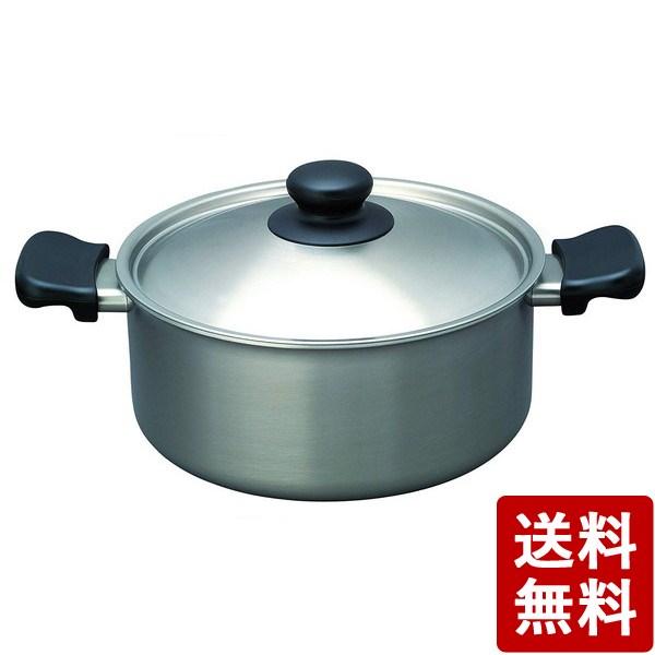 【送料無料】柳宗理 ステンレス・アルミ3層鋼 浅型両手鍋 22cm つや消し 日本製