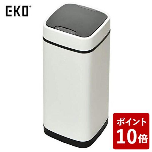 【送料無料&ポイント10倍】EKO ゴミ箱 エコスマート センサービン ホワイト 28L EK9288P-28L-WH