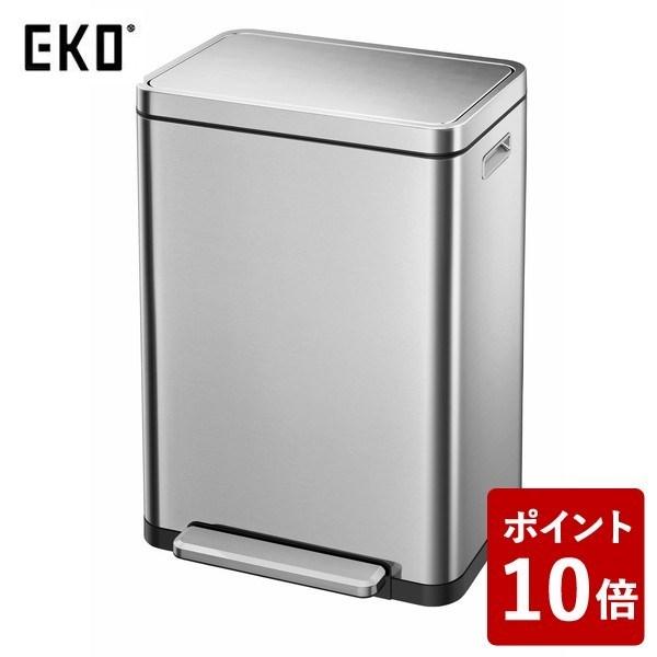【送料無料&ポイント10倍】EKO Xキューブ ステップビン 45L EK9368MT-45L