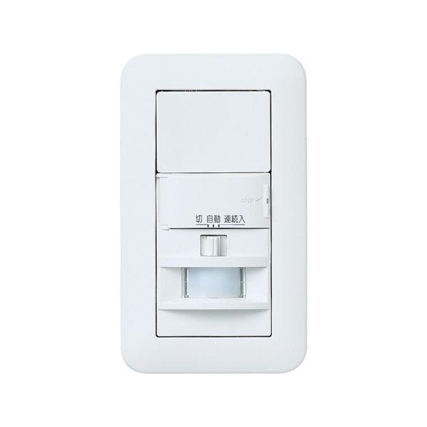 【全品P5倍~10倍】コスモワイド壁取付 熱線センサ付自動スイッチ Panasonic WTP1811WP-5018