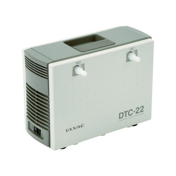 【時間指定不可】 【全品P5~10倍 DTC-22 幅155mm】ULVAC 単相100V ダイアフラム型ドライ真空ポンプ 単相100V 幅155mm DTC-22, SDSダイレクトショップ:724a4a0e --- lucyfromthesky.com