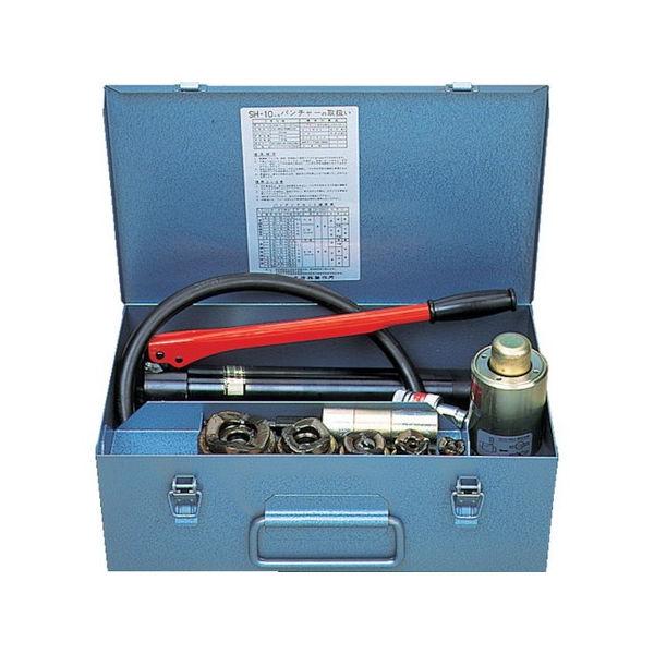 店内最大ポイント10倍 40%OFFの激安セール 泉 手動油圧式パンチャ お得セット SH10-1-AP